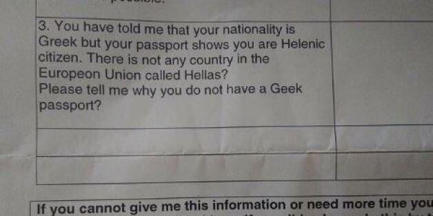 Το Δημοτικό Συμβούλιο του Μάντσεστερ δεν γνωρίζει ότι η «Hellas» και η «Greece» είναι η ίδια