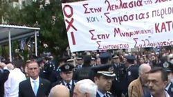 Πορεία διαμαρτυρίας μετά το τέλος της παρέλασης στο