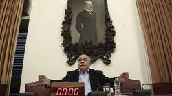 «Όχι» από τη Διάσκεψη των Προέδρων της Βουλής για