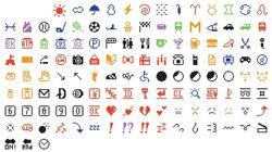 Τα πρωτότυπα emoji θα ανήκουν πλέον στη μόνιμη συλλογή του