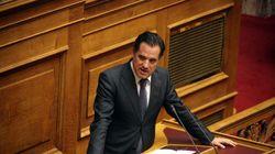 Εισβολή αγνώστων στο κτίριο της «Ελληνικής Αγωγής» του Γεωργιάδη και της