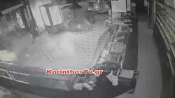 Κινηματογραφική ληστεία στη Κόρινθο: Εισέβαλαν στο κατάστημα με αγροτικό όχημα και έκλεψαν την ταμειακή
