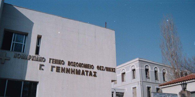 Επεισόδιο στο «Γεννηματάς» Θεσσαλονίκη. Άνδρας έσπαγε τζάμια και απειλούσε να