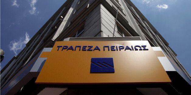 Ο Γεώργιος Χαντζηνικολάου νέος πρόεδρος στην τράπεζα