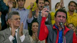 Η αντιπολίτευση της Βενεζουέλας ζητεί την παραπομπή του Μαδούρο σε δίκη. Τον κατηγορούν για