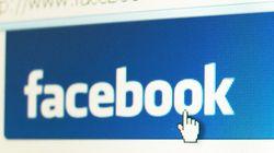 Το νέο χαρακτηριστικό του Facebook θα σας βοηθήσει να νιώθετε περισσότερο