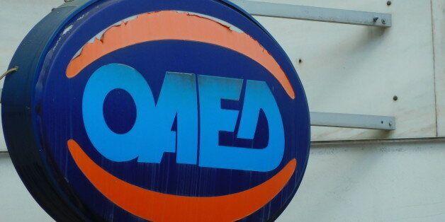 Τροπολογία με μέτρα ελάφρυνσης δανειοληπτών του ΟΕΚ που είναι εγγεγραμμένοι άνεργοι στον