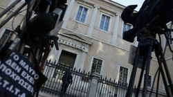 Απορρίφθηκαν οι αιτήσεις ασφαλιστικών μέτρων για τις τηλεοπτικές