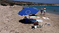 Η Ευρωπαϊκή Επιτροπή σε φάση