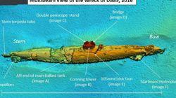 Βρέθηκε βυθισμένο γερμανικό υποβρύχιο του Α' Παγκοσμίου Πολέμου στα ανοιχτά της