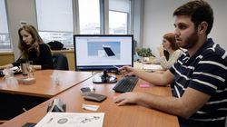 Στις 25 Οκτωβρίου αρχίζει η καταγραφή των επιχειρηματικών αναγκών των ελληνικών Start-up