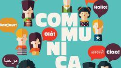 Ποιες γλώσσες εκτός από τα αγγλικά έχουν τη μεγαλύτερη ζήτηση και χαρίζουν υψηλές