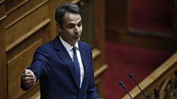Κυριάκος Μητσοτάκης: Η κυβέρνηση ακολουθεί ακραίες μεθόδους που προσβάλλουν το κράτος δικαίου και υπονομεύουν τη