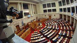 Τροπολογία της ΝΔ για την αναστολή των πλειστηριασμών πρώτης κατοικίας για οφειλές προς το Δημόσιο, μέχρι το τέλος του