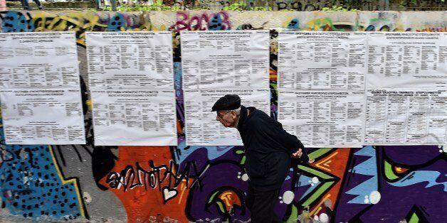Δημογραφική απειλή και πολιτική