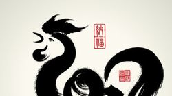Nouvel An chinois: ce que vous devez savoir sur l'année du Coq de