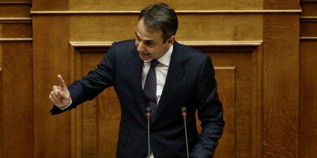 ATHENS, ATTICA, GREECE - 2016/05/22: New Democracy leader Kyriakos Mitsotakis delivers a speech, during...
