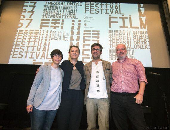 57ο Φεστιβάλ Κινηματογράφου Θεσσαλονίκης: Δείτε αναλυτικά το φετινό