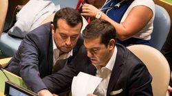 Ερώτηση 36 βουλευτών της ΝΔ για τις σχέσεις Τσίπρα και Παππά με