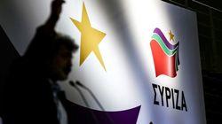 ΣΥΡΙΖΑ: Η συμφωνία με τους δανειστές, δεν είναι το κυβερνητικό πρόγραμμά μας, ούτε ιδιοκτησία της