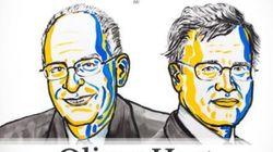 Στον Όλιβερ Χαρτ και τον Μπενγκ Χόλμστρεμ το Νομπέλ Οικονομίας