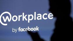 Το Facebook παρουσίασε την νέα εφαρμογή