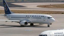 Ακυρώσεις και τροποποιήσεις πτήσεων από Aegean, Olympic Air και Ryanair λόγω της απεργίας των