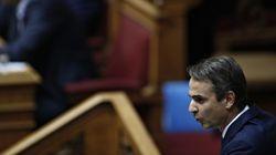 Μητσοτάκης σε Τσίπρα: Είστε ο πιο ψεύτης, ο πιο ανίκανος και πιο αποτυχημένος πρωθυπουργός της