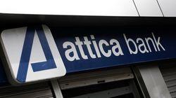 Εισβολή του Ρουβίκωνα στα κεντρικά γραφεία της Attica Bank στο