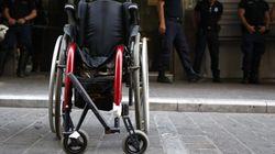 Η επιστολή διαμαρτυρίας της Εθνικής Συνομοσπονδίας Ατόμων με Αναπηρία στον