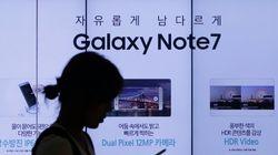 Στα 5,3 δισ. δολάρια αναμένονται οι απώλειες της Samsung από την απόσυρση του Galaxy Note