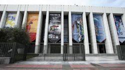 Εργαζόμενοι Μεγάρου Μουσικής προς Μπαλτά και Τσακαλώτο: «Το Μέγαρο κινδυνεύει από τους Σωτήρες