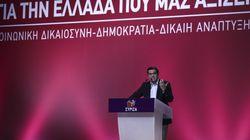 Με 93,54% η επανεκλογή Τσίπρα στην Προεδρία