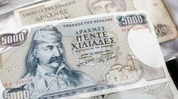 Η κυβέρνηση διαψεύδει τα περί ελληνικού αιτήματος στη Ρωσία για «τύπωμα