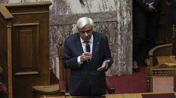 Παυλόπουλος: Οιαδήποτε αμφισβήτηση της Συνθήκης της Λωζάνης δεν θα μείνει