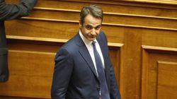 Μητσοτάκης: Έχετε ήδη ηττηθεί κύριε Τσίπρα. Στόχος σας να φτιάξετε τη δική σας αριστερή