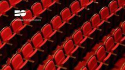 Το Εθνικό Θέατρο συνεχίζει τις μεγάλες προσφορές στα εισιτήριά του με νέες
