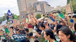 「グローバル気候マーチ」に参加した。そこで見たのは、若者の熱意と周りとの温度差だった。