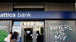 Moody's: Αρνητικός ο επιπρόσθετος δανεισμός από τον ELA για το αξιόχρεο της Attica