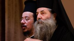 «Ρουβίκωνας» κατά Μητροπολίτη Σεραφείμ για την απομάκρυνση από το Γηροκομείο ηλικιωμένων που