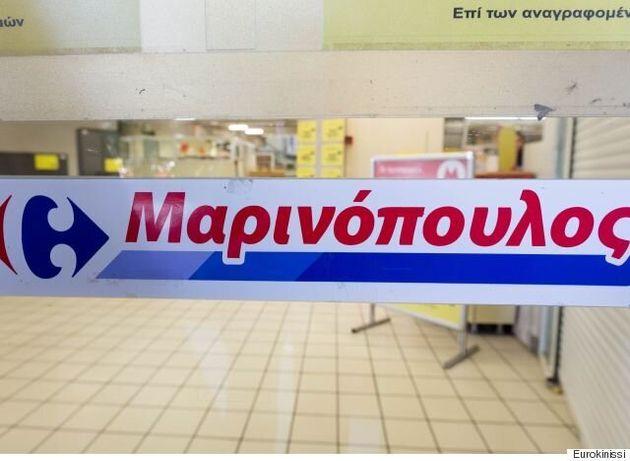 Tο σχέδιο διάσωσης των εργαζομένων της Μαρινόπουλος από την