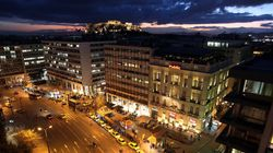 Η Αθήνα του Βορρά και η Αθήνα του...