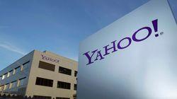 Reuters: Η Yahoo διερευνούσε τα email των πελατών της για τις αμερικανικές μυστικές