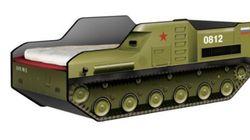 Τώρα ο ρωσικός εκτοξευτήρας πυραύλων Buk και σε παιδικό