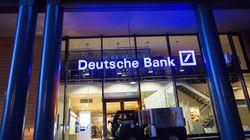 Στελέχη της Deutsche Bank θα ταξιδέψουν στις ΗΠΑ τις προσεχείς