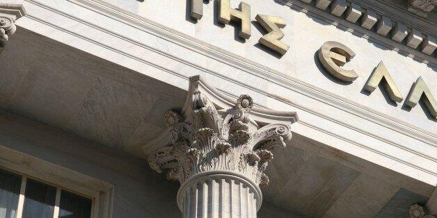 Classical Greek Column in a Bank