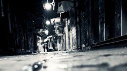 Μια πόλη σκοτεινή όπως η