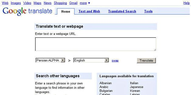 UNITED STATES - JUNE 19: The Google translate website, set-up for Persian to English translation, is...