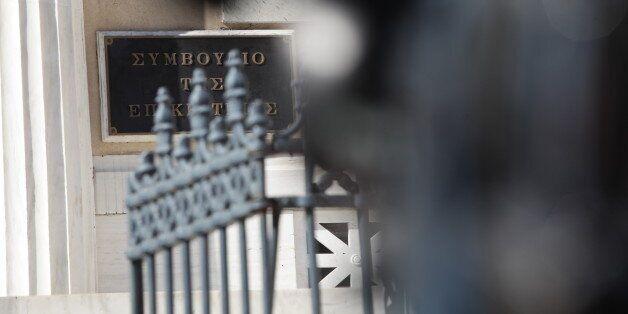 ΣτΕ: Παράνομες οι αναγκαστικές παραιτήσεις των μελών του ΚΕΕΛΠΝΟ που ζήτησε ο
