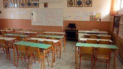 «Έδωσαν γροθιά στα αυτιά του παιδιού μου»: Τι λέει η μητέρα της 9χρονης που έπεφτε θύμα άγριου καθημερινού bullying από